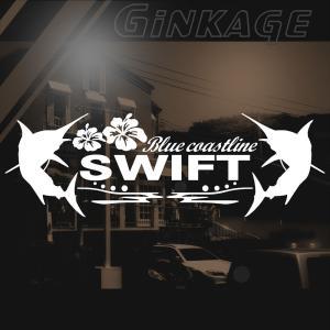 スズキ スイフト 車 ステッカー かっこいい メーカー ハワイアン エンブレム カッティング ステッカー|ginkage