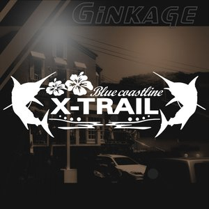 日産 エクストレイル 車 ステッカー かっこいい メーカー ハワイアン エンブレム カッティング ステッカー|ginkage