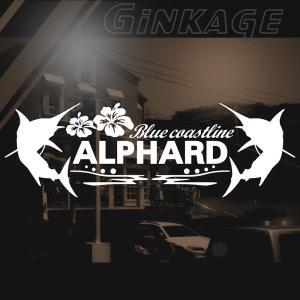 トヨタ アルファード 車 ステッカー かっこいい メーカー ハワイアン エンブレム カッティング ステッカー|ginkage