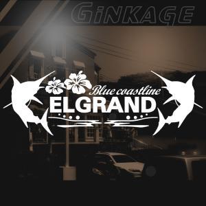 ニッサン エルグランド 車 ステッカー かっこいい メーカー ハワイアン エンブレム カッティング ステッカー|ginkage