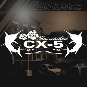 マツダ CX-5 車 ステッカー かっこいい メーカー ハワイアン エンブレム カッティング ステッカー|ginkage