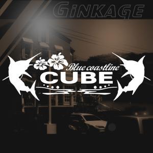 ニッサン キューブ 車 ステッカー かっこいい メーカー ハワイアン エンブレム カッティング ステッカー|ginkage