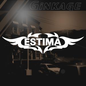 エスティマ トライバル ステッカー かっこいい カー用品 外装パーツ サイズ4cm×15cm (白色) ※サイズと色にご注意ください!|ginkage