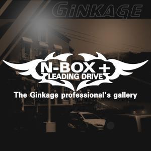 HONDA ホンダ N−BOX+ かっこいい 車 ステッカー オリジナル メーカー ロゴ エンブレム ステッカー リアガラス用 ginkage