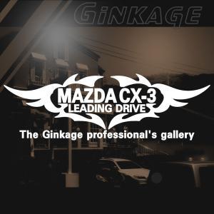 MAZDA マツダ CX-3 かっこいい 車 ステッカー オリジナル メーカー ロゴ エンブレム ステッカー リアガラス用 ginkage