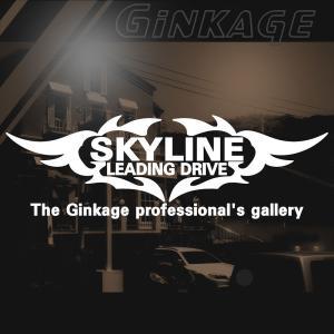 NISSAN ニッサン スカイライン かっこいい 車 ステッカー オリジナル メーカー ロゴ エンブレム リアガラス用 ginkage