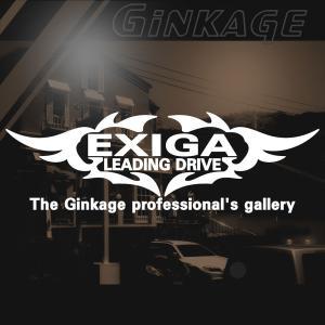 SUBARU スバル エクシーガ かっこいい 車 ステッカー オリジナル メーカー ロゴ エンブレム リアガラス用 ginkage