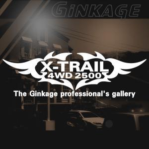 NISSAN ニッサン エクストレイル 2500 かっこいい 車 ステッカー オリジナル メーカー ロゴ エンブレム ステッカー リアガラス用 ginkage
