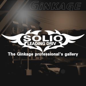 SUZUKI スズキ ソリオ かっこいい 車 ステッカー オリジナル メーカー ロゴ エンブレム リアガラス用 ginkage