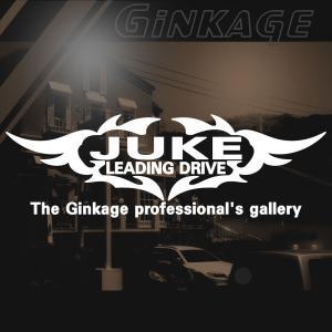 NISSAN JUKE ニッサン ジューク かっこいい 車 ステッカー オリジナル メーカー ロゴ エンブレム リアガラス用 ginkage