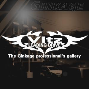 TOYOTA トヨタ ヴィッツ かっこいい 車 ステッカー オリジナル メーカー ロゴ エンブレム リアガラス用 ginkage