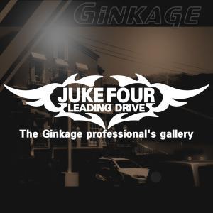 NISSAN ニッサン ジューク フォー かっこいい 車 ステッカー オリジナル メーカー ロゴ エンブレム リアガラス用 ginkage