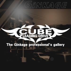NISSAN CUBE ニッサン キューブ かっこいい 車 ステッカー オリジナル メーカー ロゴ エンブレム リアガラス用 ginkage