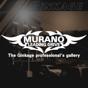 NISSAN ニッサン ムラーノ かっこいい 車 ステッカー オリジナル メーカー ロゴ エンブレム リアガラス用 ginkage