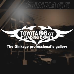 TOYOTA トヨタ 86 GT かっこいい 車 ステッカー オリジナル メーカー ロゴ エンブレム リアガラス用 ginkage