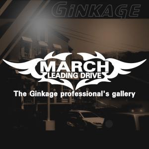 NISSAN ニッサン マーチ かっこいい 車 ステッカー オリジナル メーカー ロゴ エンブレム リアガラス用 ginkage