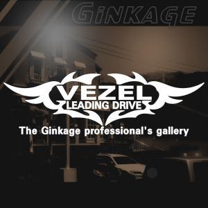 HONDA ホンダ ヴェゼル かっこいい 車 ステッカー オリジナル メーカー ロゴ エンブレム リアガラス用 ginkage