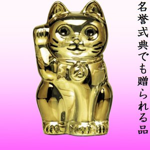 置物 オブジェ バカラ 6×6×10.5cm まねき猫 フランス製 アレベル ゴールド色 51126...
