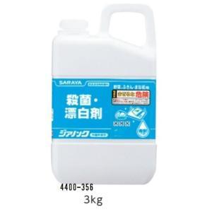 ジアノック【殺菌・漂白剤】  3kg|ginnnenndo