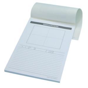箱庭療法オプション-記録用紙|ginnnenndo
