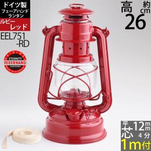 EEL751RDドイツ製FeuerHand Lantern 276】フェアーハンドランタン【赤】【送料無料】【替芯2本】|ginnofune-y