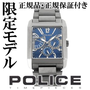 POLICE 腕時計 メンズ ブランド ポリス キングスアベニュー ブルー ブラック メタルバンド メンズ腕時計 POLICE|ginnokura