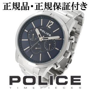 POLICE 腕時計 メンズ ブランド ポリス レガシー クロノグラフ ダークネイビー メンズ腕時計 POLICE|ginnokura