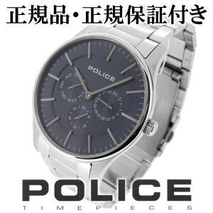 POLICE 腕時計 メンズ ブランド ポリス COURTESY コーテシー ブルー ガンメタリック メンズ腕時計 POLICE|ginnokura