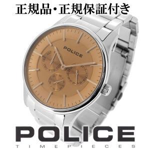 POLICE 腕時計 メンズ ブランド ポリス COURTESY コーテシー ブラウン メンズ腕時計 POLICE|ginnokura