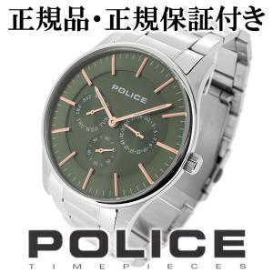 POLICE 腕時計 メンズ ブランド ポリス COURTESY コーテシー オリーブ ローズゴールド メンズ腕時計 POLICE|ginnokura