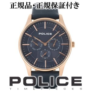 POLICE 腕時計 メンズ ブランド ポリス コーテシー ネイビー ローズゴールド 革ベルト メンズ腕時計 POLICE|ginnokura