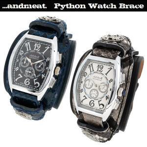 腕時計 レザーウォッチ メンズ パイソン ブルー ホワイト ブランド レザー腕時計 メンズ ブレスレット ginnokura