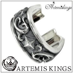 アルテミスキングス イヤーカフ メンズ イヤーカフス シルバー アラベスク 1P Artemis Kings ピアス メンズ|ginnokura