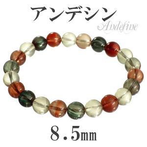 アンデシン ブレスレット 8.5mm 17.5cm チベット産 最高品質 マルチカラー 天然石 パワーストーン プレゼント 腕輪 数珠|ginnokura