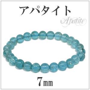 アパタイト ブレスレット 7mm 17cm ブルーグリーンアパタイト 天然石 パワーストーン ブレスレット プレゼント|ginnokura