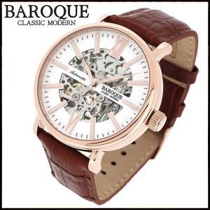 腕時計 メンズ 自動巻き スケルトン ブランド バロック GLANZ グランツ ブラウン ローズゴールド メンズ腕時計 自動巻き|ginnokura
