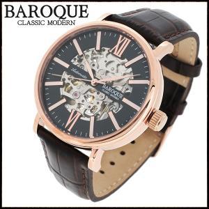 腕時計 メンズ 自動巻き スケルトン ブランド バロック GLANZ グランツ ローズゴールド ブラック メンズ腕時計 自動巻き|ginnokura