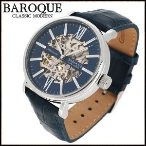 腕時計 メンズ 自動巻き スケルトン ブランド バロック GLANZ グランツ ネイビー メンズ腕時計 自動巻き|ginnokura