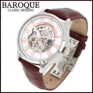 腕時計 メンズ 自動巻き スケルトン ブランド バロック PLELUDIO プレリュード ブラウン メンズ腕時計 自動巻き|ginnokura