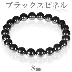 ブラックスピネルブレス メンズ ブレスレット S-L プレゼント|ginnokura
