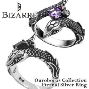 ビザール リング 指輪 シルバー メンズ レディース ウロボロス エターナル 蛇 スネーク 4-18号 ブランド ビザール...