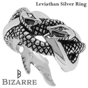 ビザール リング 指輪 シルバー メンズ レディース レヴィアタン 蛇 スネーク 12-22号 ブランド ビザール...