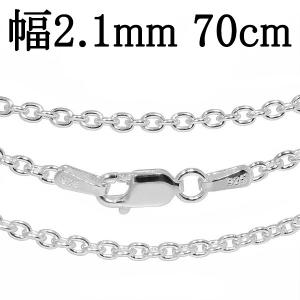 ※70cm〜80cm チェーンの長さとしては最も長く、輪に直接頭を通せるくらいの長さです。 重ねづけ...