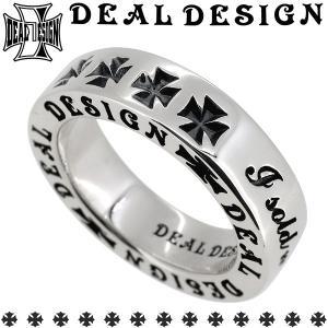 ディールデザイン DEAL DESIGN リング 指輪 メンズ シルバー フラットスタンプ アイアンクロス 鉄十字 7-23号 ブランド...