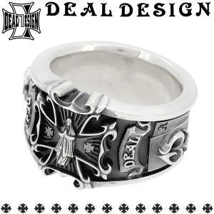 ディールデザイン DEAL DESIGN リング 指輪 メンズ シルバー ポーカークロス アイアンクロス マリア 11-23号 ブランド...