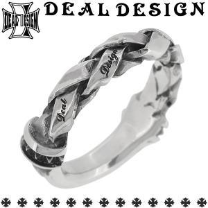 ディールデザイン DEAL DESIGN リング 指輪 メンズ シルバー グライドメッシュ 7-23号 ブランド...