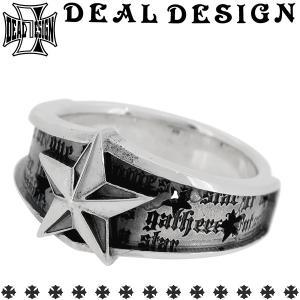ディールデザイン DEAL DESIGN リング 指輪 メンズ シルバー Nスタークラック 星 7-23号 ブランド...