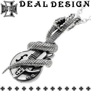 ディールデザイン DEAL DESIGN ペンダントトップ メンズ シルバー ヘルズギター 蛇 スネーク ブランド チェーンなし...