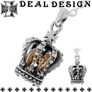 ディールデザイン DEAL TEARS ペンダントトップ メンズ レディース シルバー 猫 ロイヤルキャット クラウン チェーンなし...
