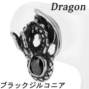 ピアス メンズ サージカルステンレス ドラゴン ブラックジル...
